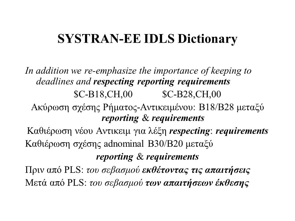 SYSTRAN-EE IDLS Dictionary