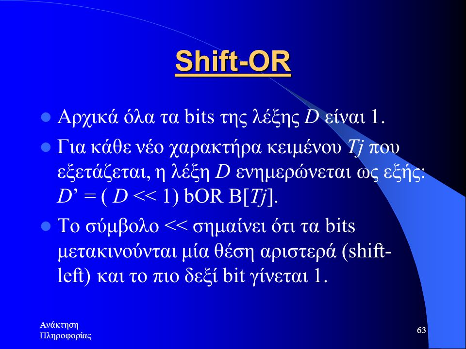 Shift-OR Αρχικά όλα τα bits της λέξης D είναι 1.