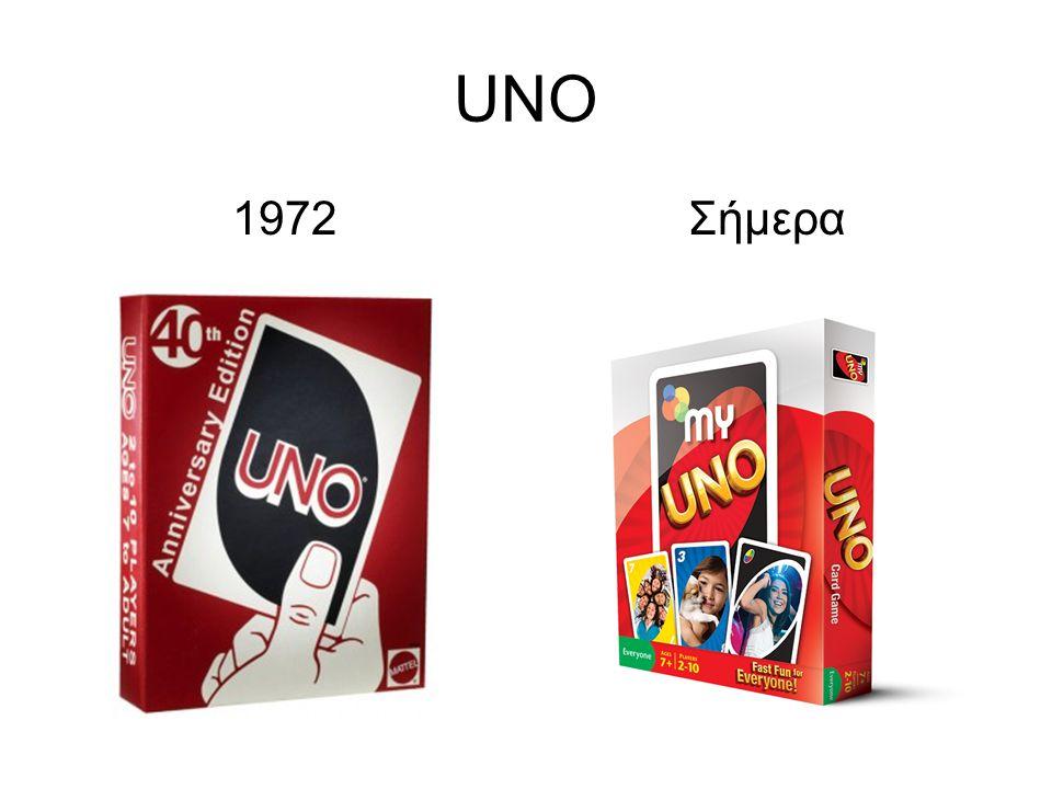 UNO 1972 Σήμερα