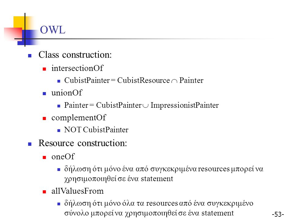 OWL Class construction: Resource construction: intersectionOf unionOf