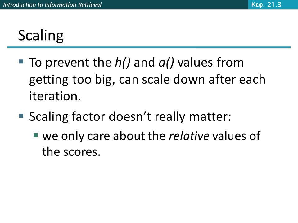 Κεφ. 21.3 Scaling. To prevent the h() and a() values from getting too big, can scale down after each iteration.