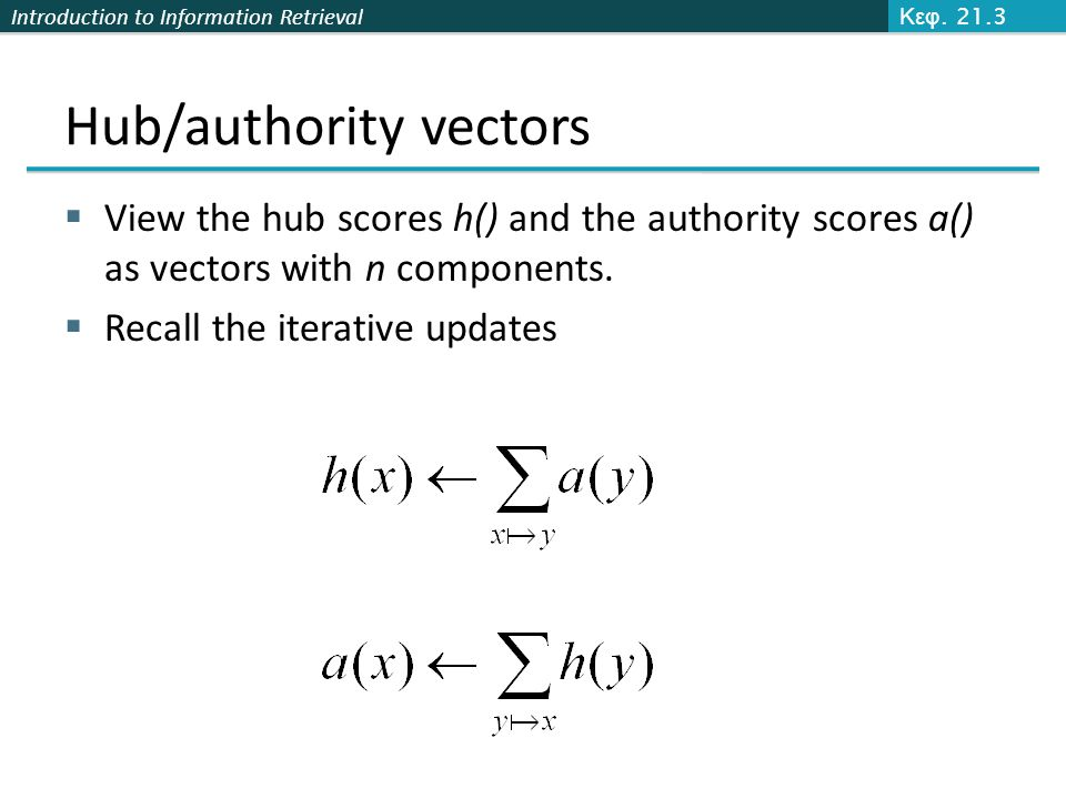 Hub/authority vectors