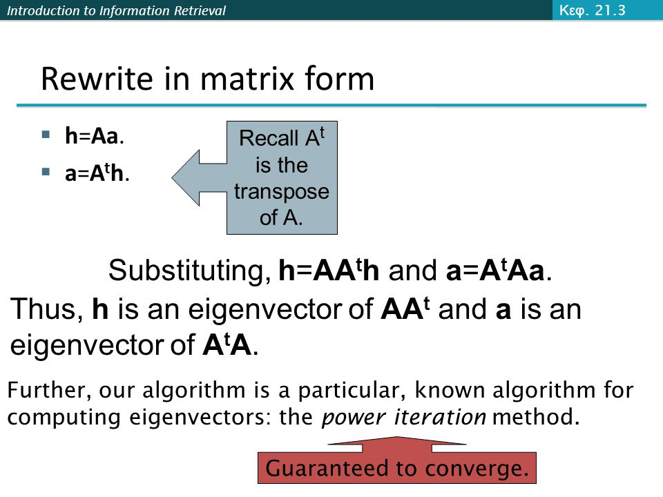 Rewrite in matrix form Substituting, h=AAth and a=AtAa.