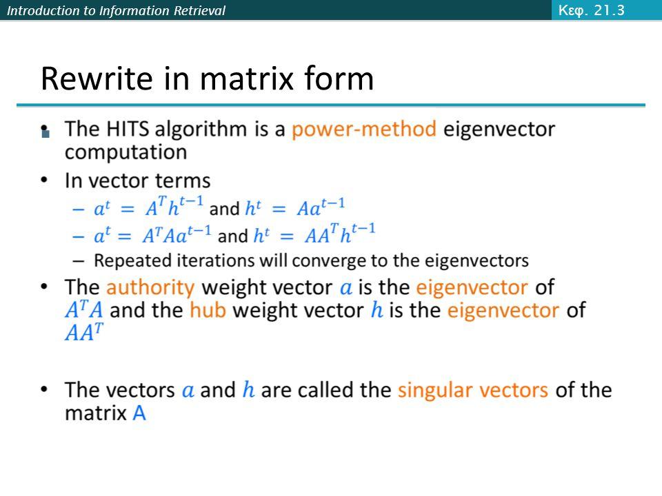 Κεφ. 21.3 Rewrite in matrix form