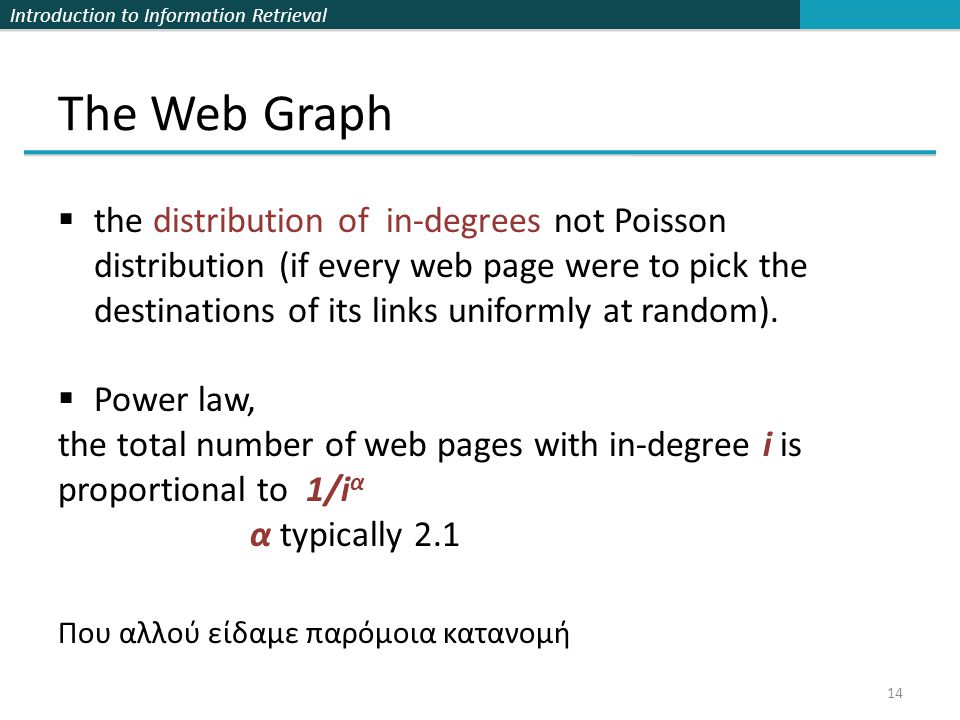 The Web Graph