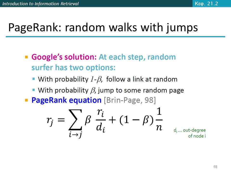 PageRank: random walks with jumps
