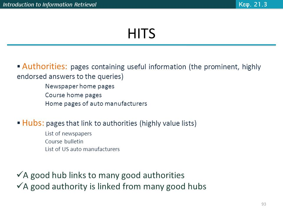 HITS A good hub links to many good authorities