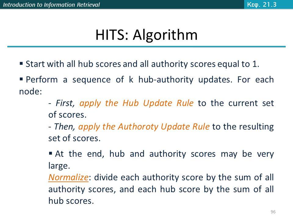 Κεφ. 21.3 HITS: Algorithm. Start with all hub scores and all authority scores equal to 1.