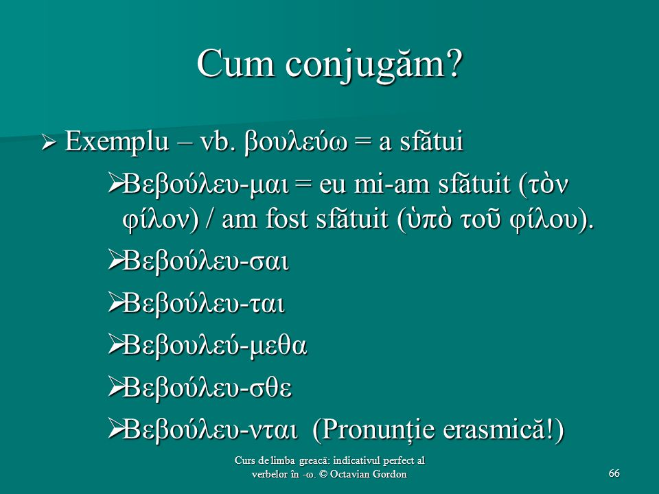 Cum conjugăm Exemplu – vb. βουλεύω = a sfătui