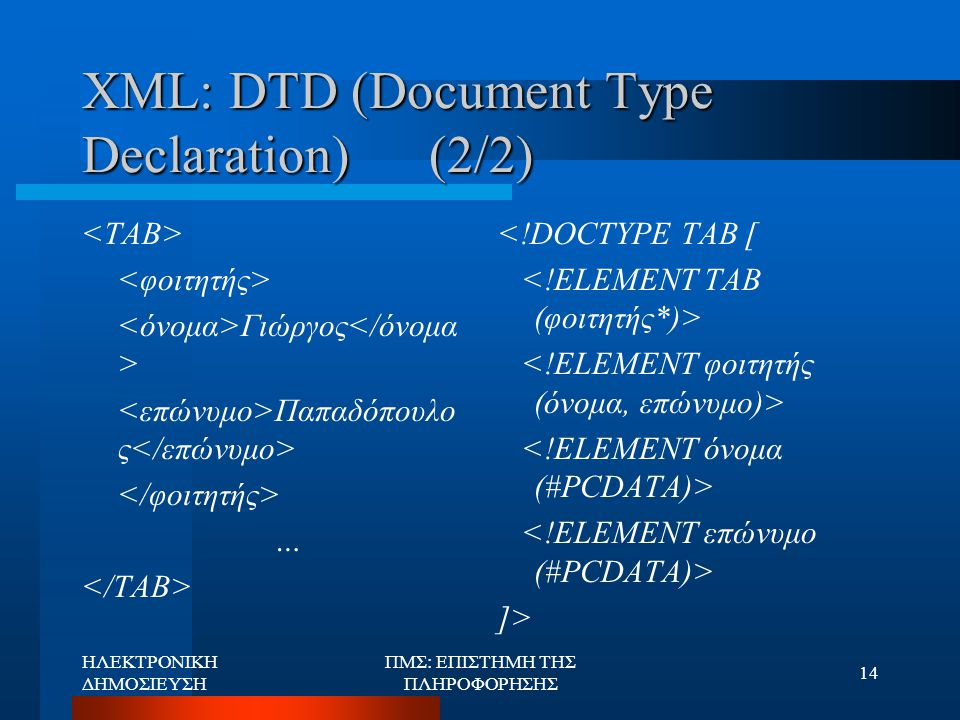 XML: DTD (Document Type Declaration) (2/2)