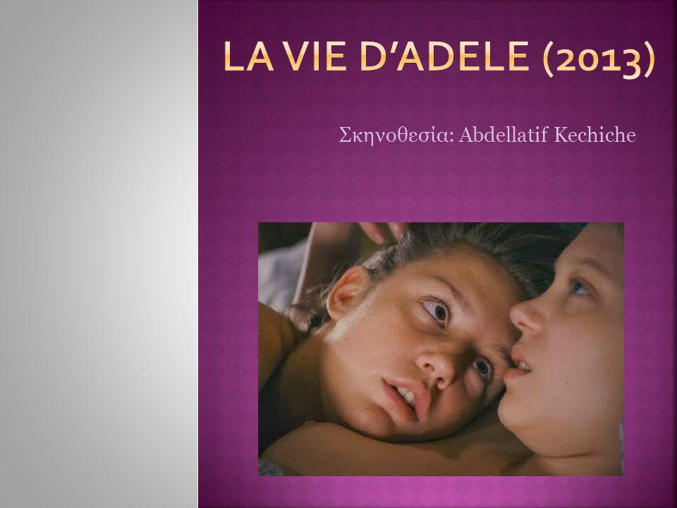 Σκηνοθεσία: Abdellatif Kechiche