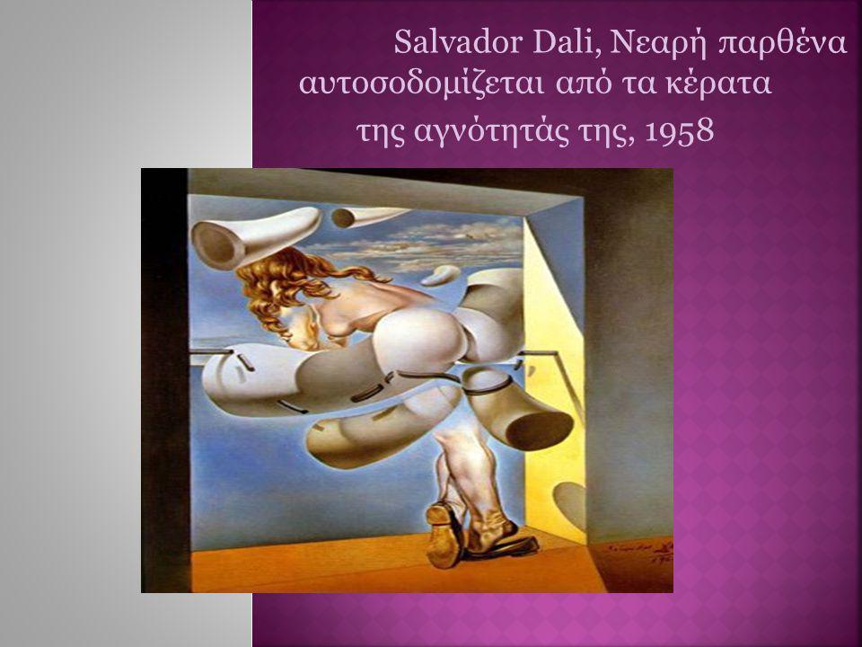 Salvador Dali, Νεαρή παρθένα αυτοσοδομίζεται από τα κέρατα