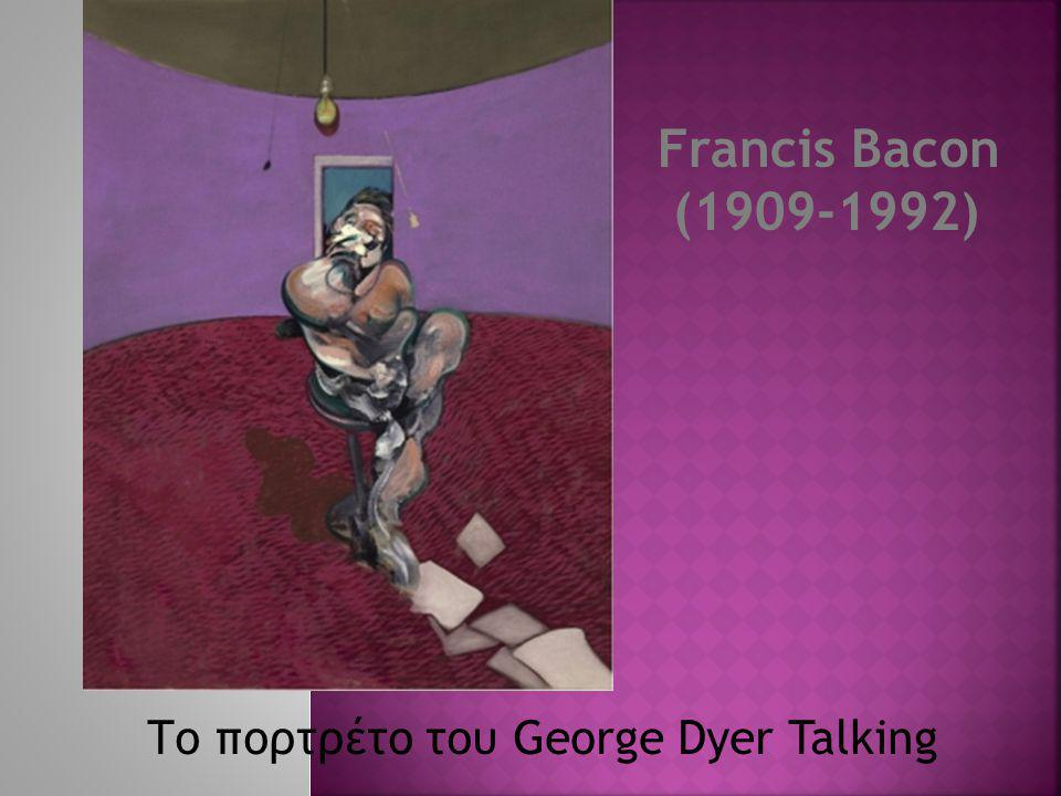 Francis Bacon (1909-1992) Το πορτρέτο του George Dyer Talking