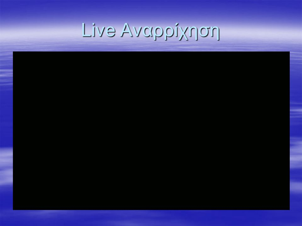 Live Αναρρίχηση