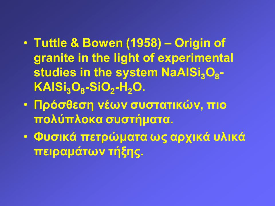 Tuttle & Bowen (1958) – Origin of granite in the light of experimental studies in the system NaAlSi3O8-KAlSi3O8-SiO2-H2O.