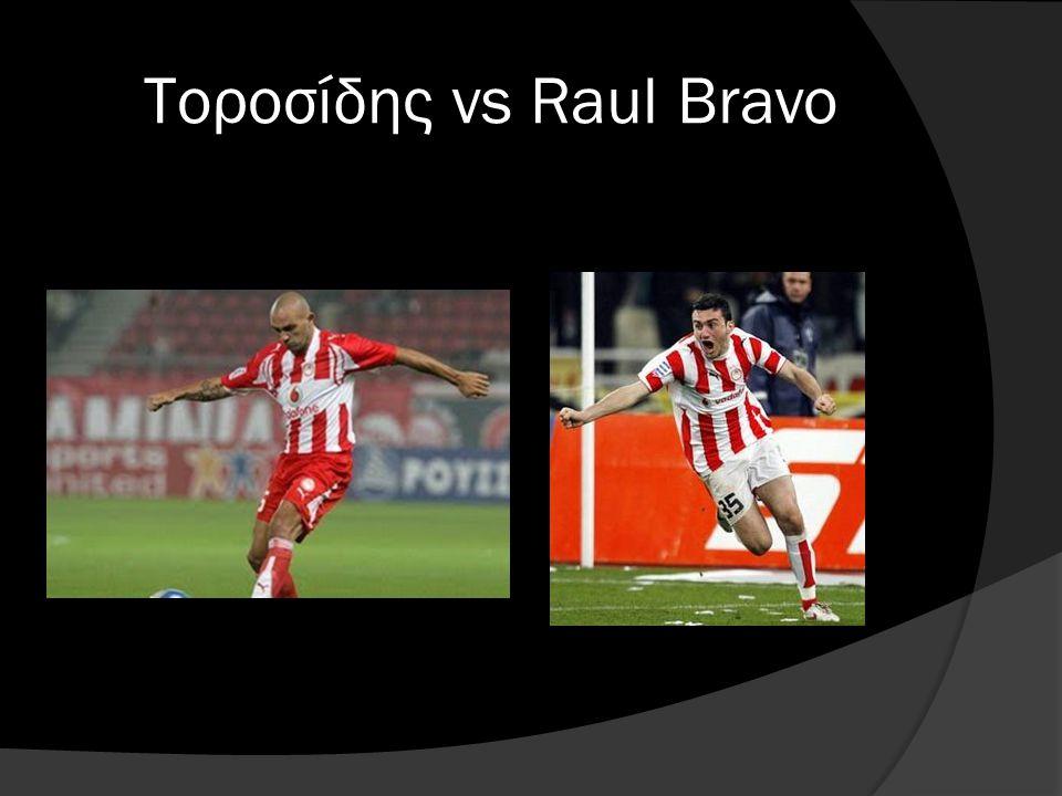 Τοροσίδης vs Raul Bravo