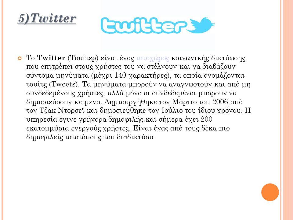 5)Twitter