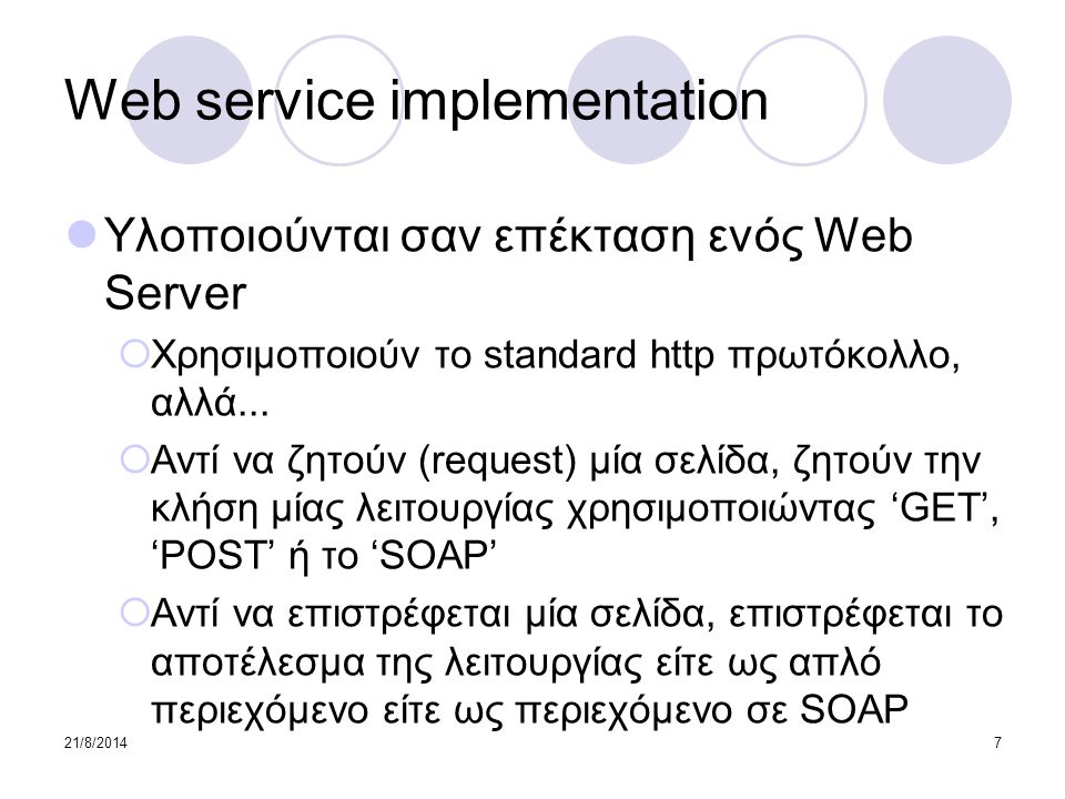 Web service implementation