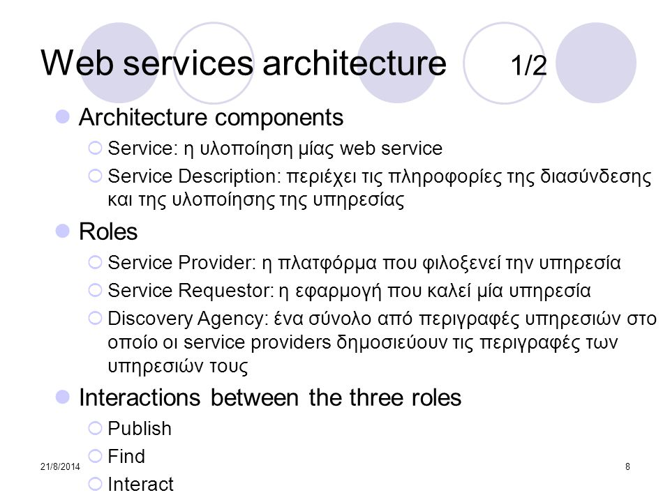 Web services architecture 1/2