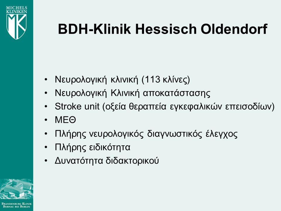 BDH-Klinik Hessisch Oldendorf