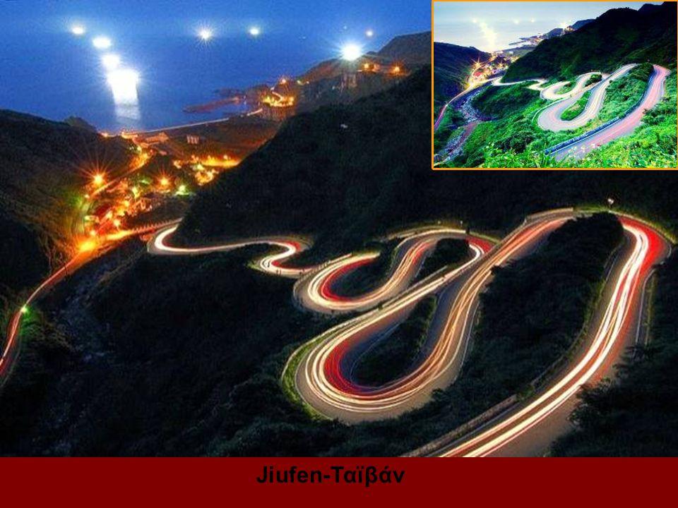 Jiufen-Ταϊβάν
