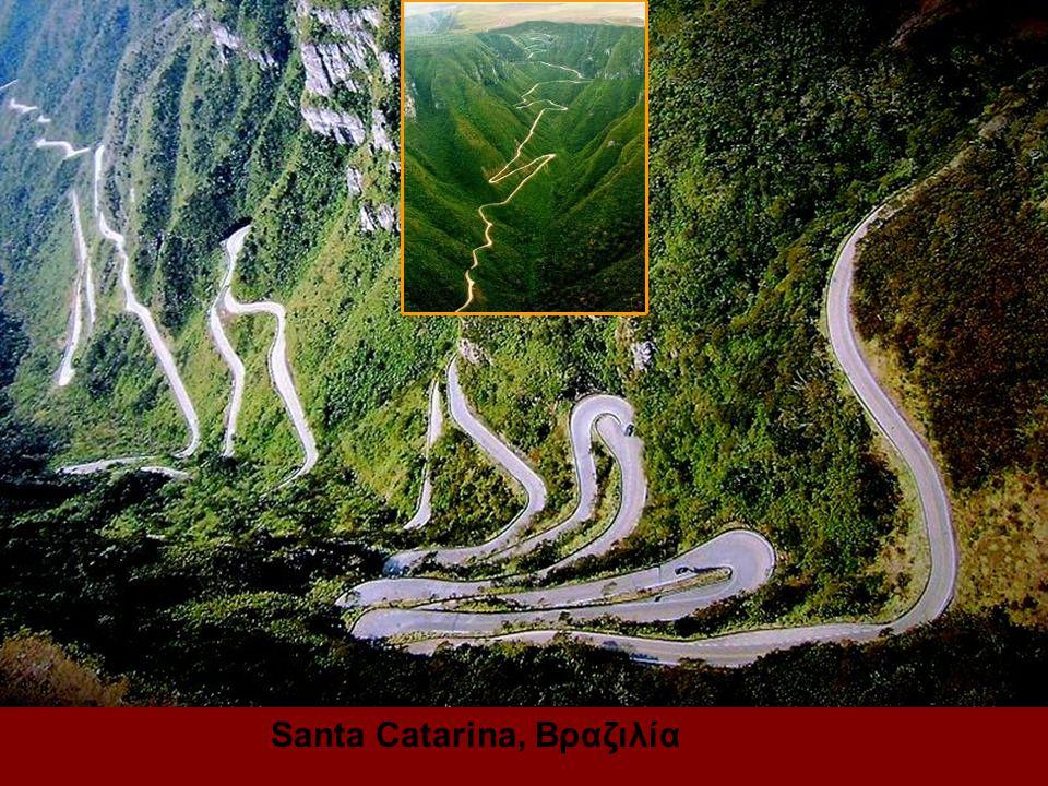 Santa Catarina, Βραζιλία