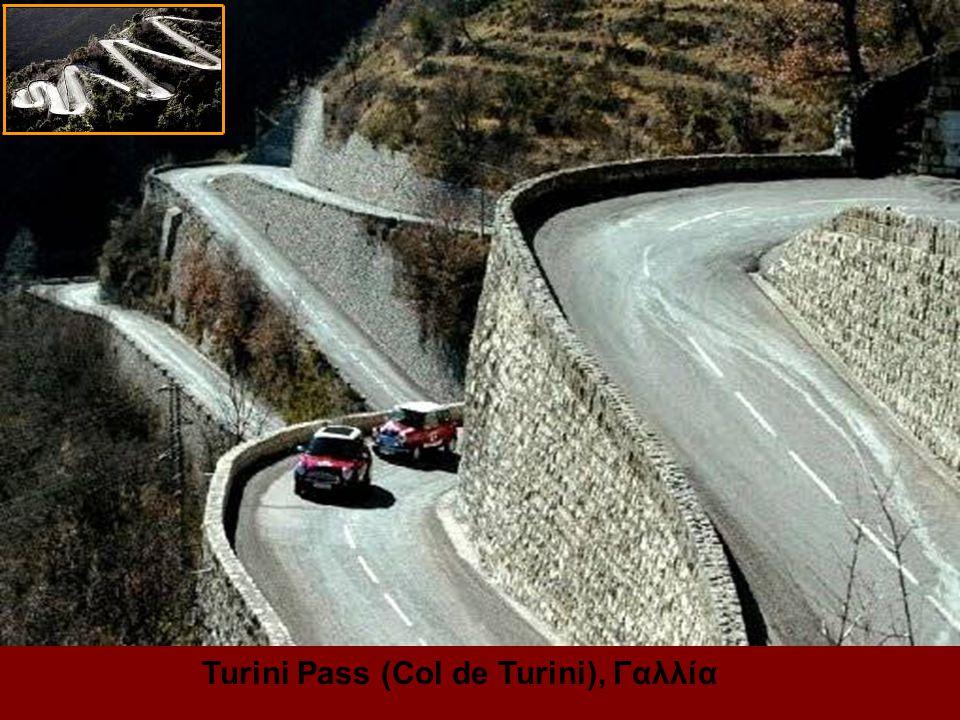 Turini Pass (Col de Turini), Γαλλία