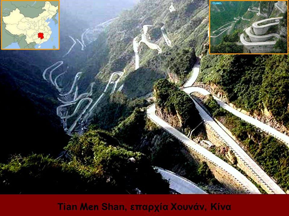 Tian Men Shan, επαρχία Χουνάν, Κίνα