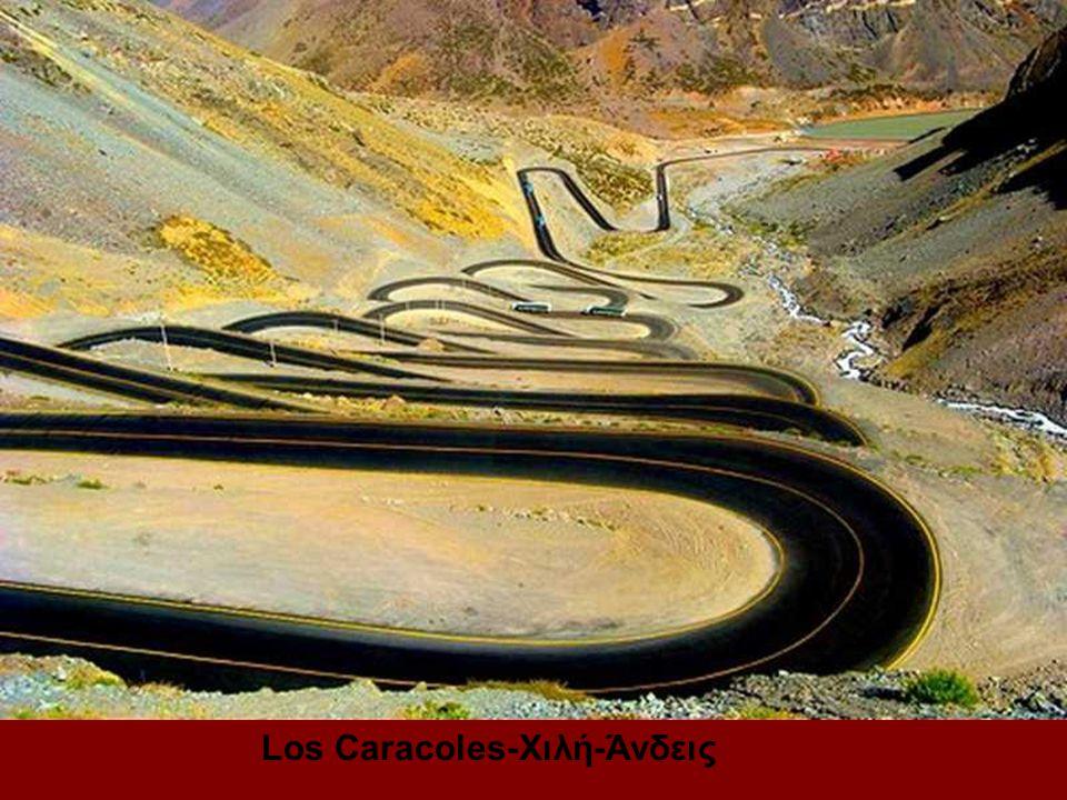 Los Caracoles-Χιλή-Άνδεις