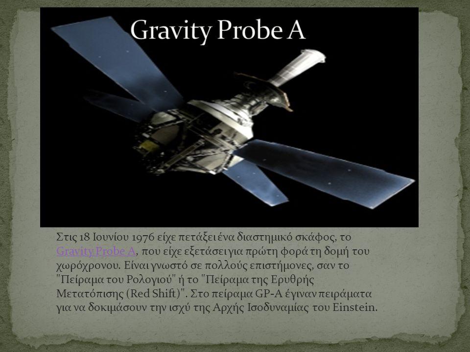 Gravity Probe A