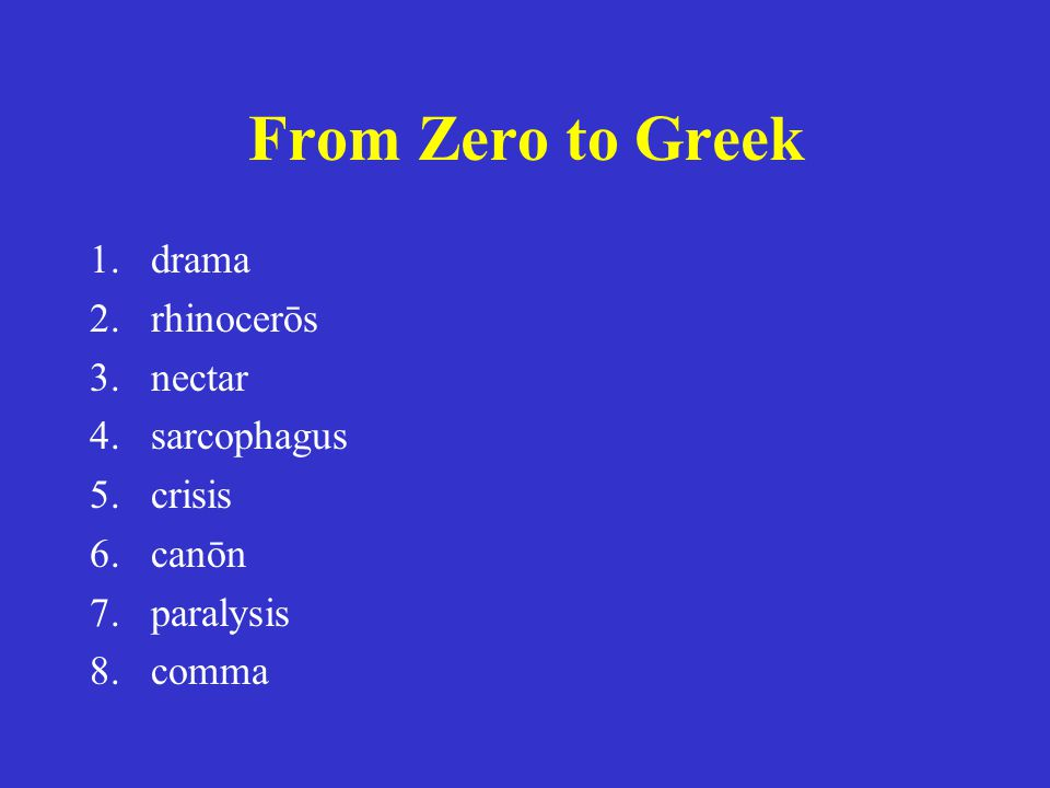 From Zero to Greek drama rhinocerōs nectar sarcophagus crisis canōn