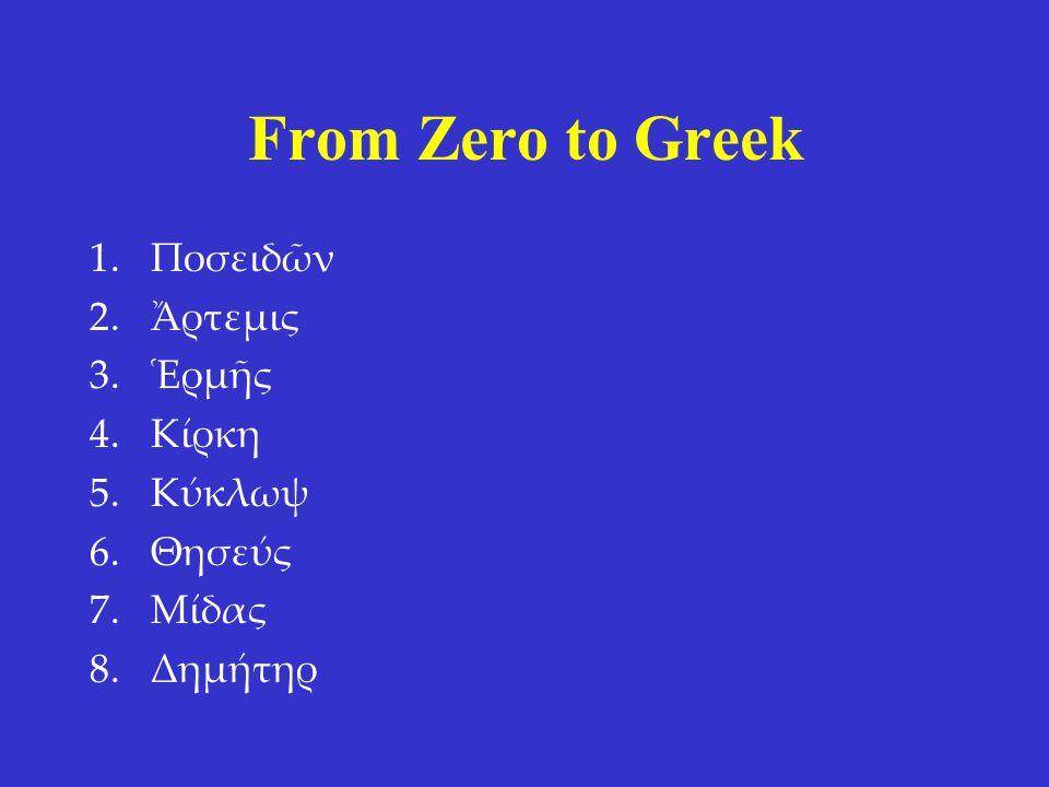 From Zero to Greek Ποσειδῶν Ἄρτεμις Ἑρμῆς Κίρκη Κύκλωψ Θησεύς Μίδας