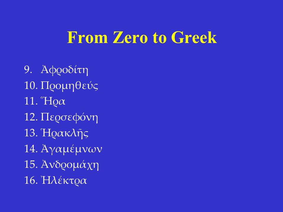 From Zero to Greek Ἀφροδίτη Προμηθεύς Ἥρα Περσεφόνη Ἡρακλῆς Ἀγαμέμνων