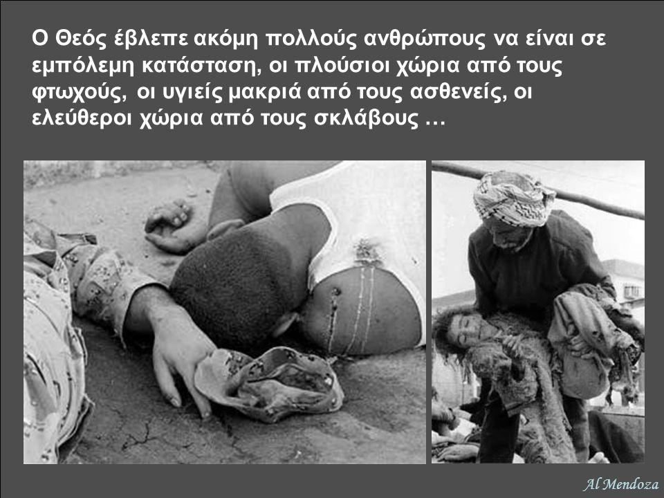 Ο Θεός έβλεπε ακόμη πολλούς ανθρώπους να είναι σε εμπόλεμη κατάσταση, οι πλούσιοι χώρια από τους φτωχούς, οι υγιείς μακριά από τους ασθενείς, οι ελεύθεροι χώρια από τους σκλάβους …