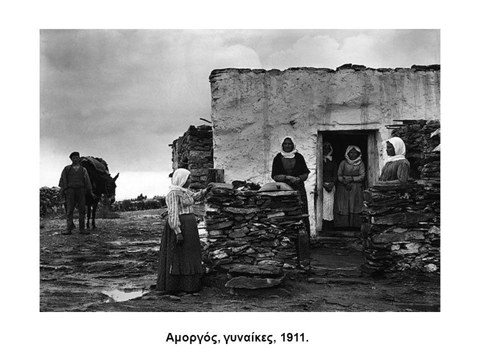 Αμοργός, γυναίκες, 1911.