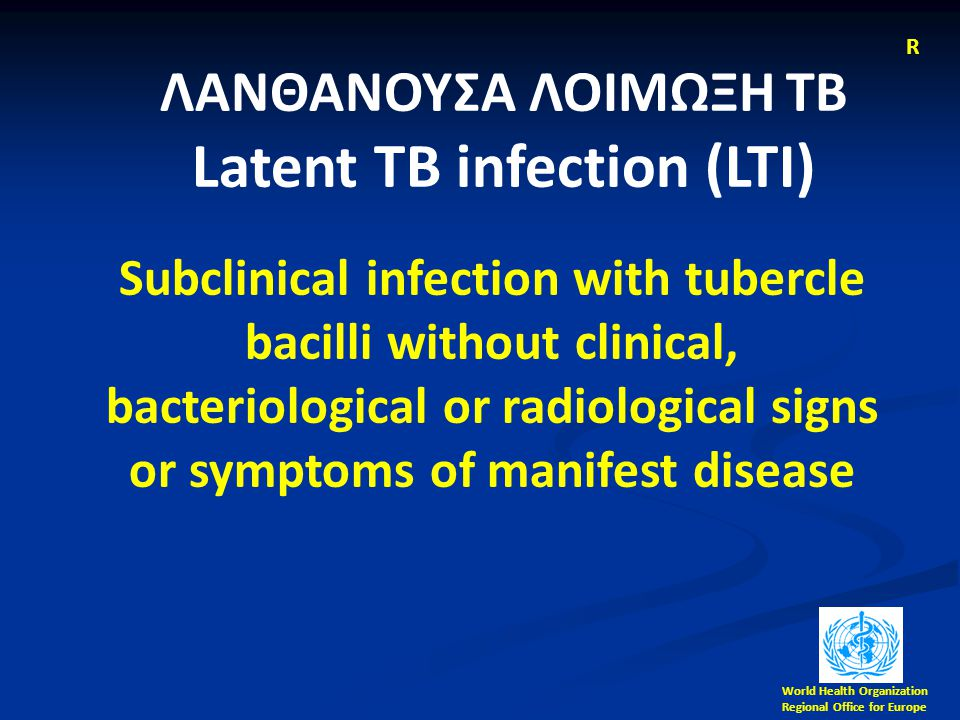 Latent TB infection (LTI)