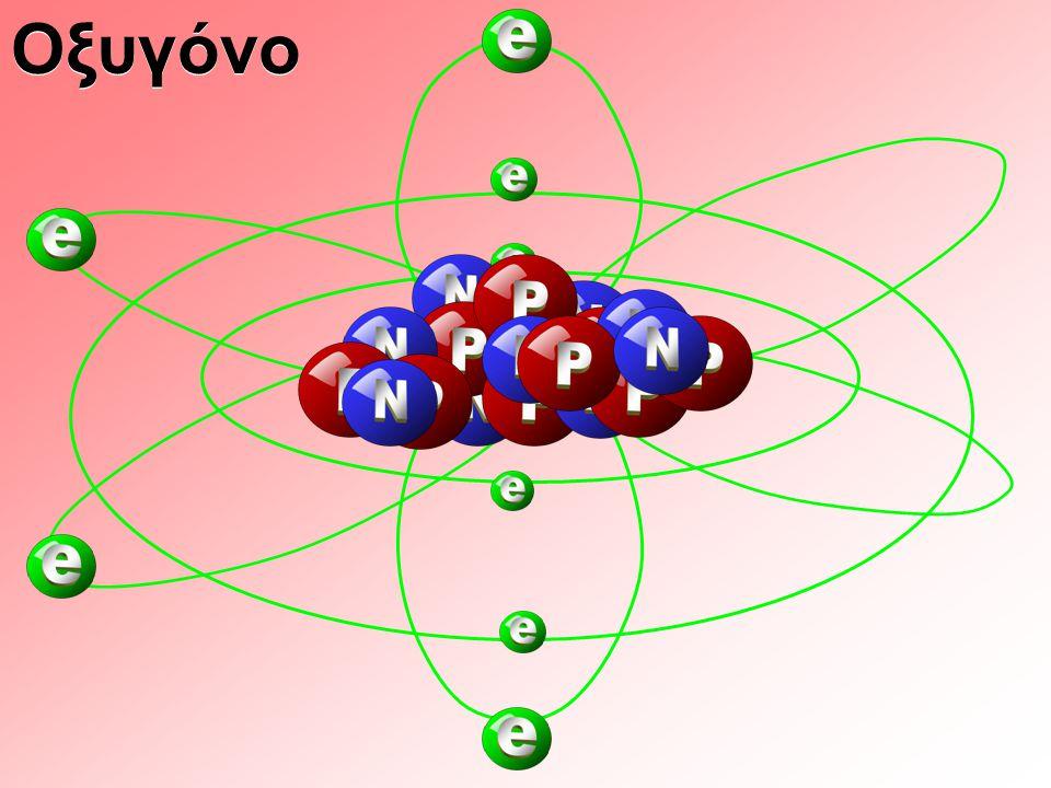 Οξυγόνο 27