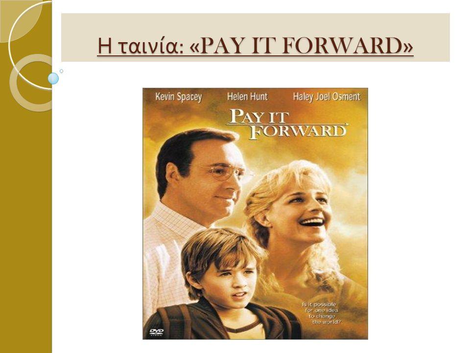 Η ταινία: «PAY IT FORWARD»