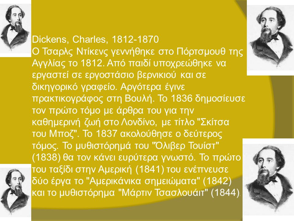 Dickens, Charles, 1812-1870