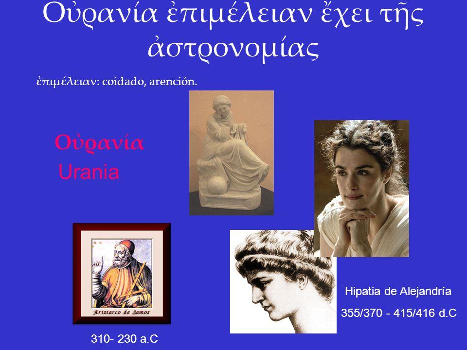 Οὐρανία ἐπιμέλειαν ἔχει τῆς ἀστρονομίας