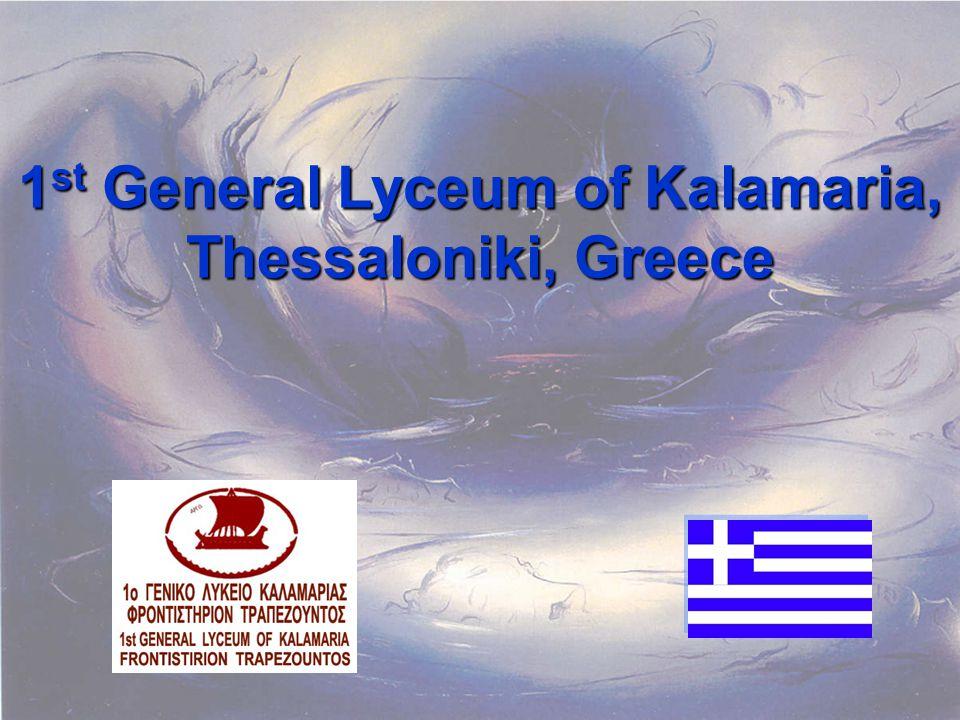 1st General Lyceum of Kalamaria,
