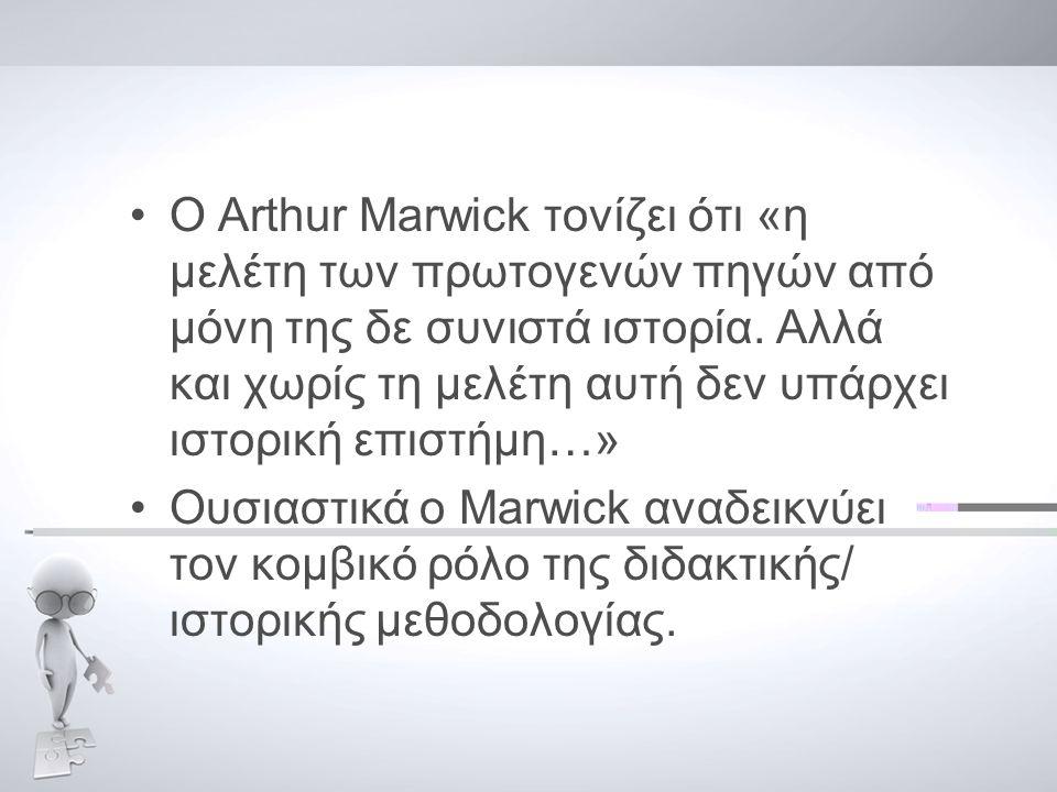 O Arthur Marwick τονίζει ότι «η μελέτη των πρωτογενών πηγών από μόνη της δε συνιστά ιστορία. Αλλά και χωρίς τη μελέτη αυτή δεν υπάρχει ιστορική επιστήμη…»