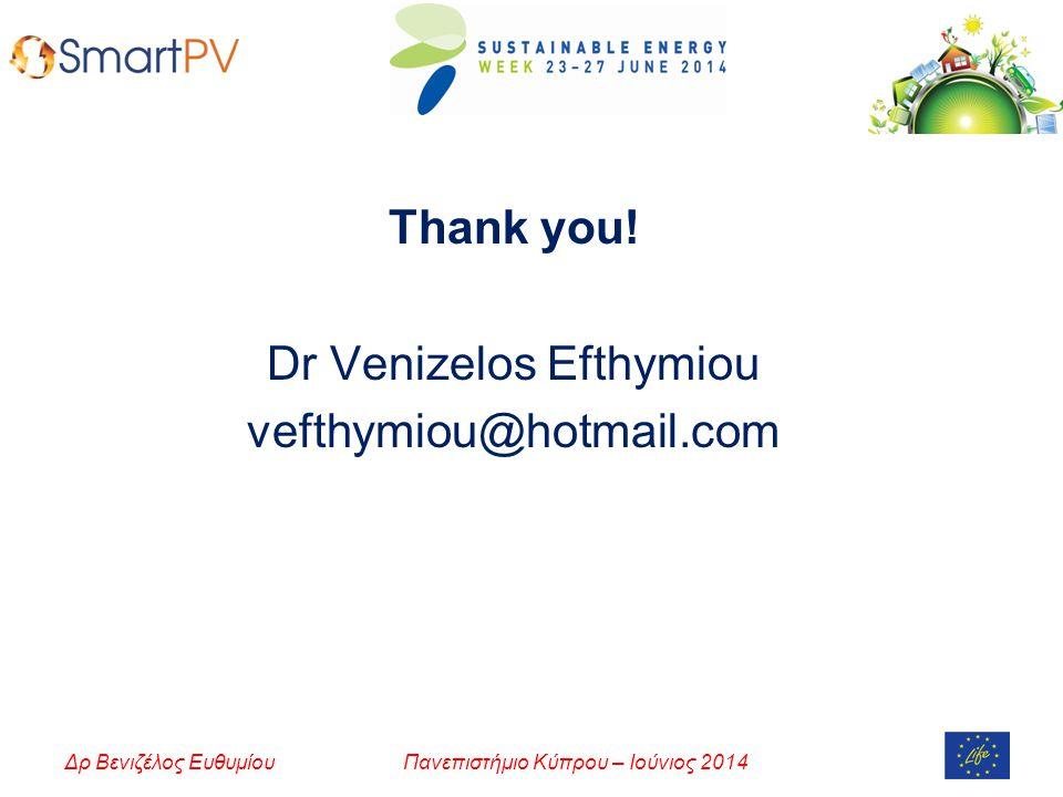 Dr Venizelos Efthymiou