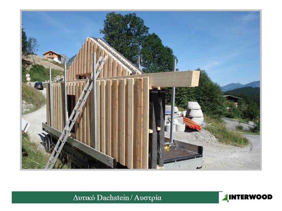 Δυτικό Dachstein / Αυστρία