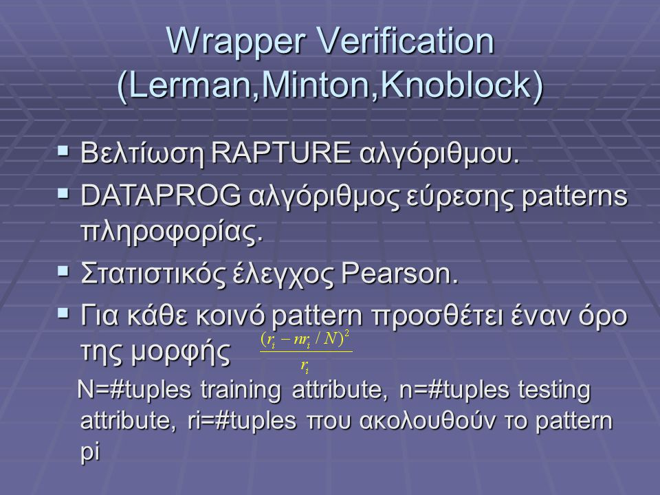 Wrapper Verification (Lerman,Minton,Knoblock)
