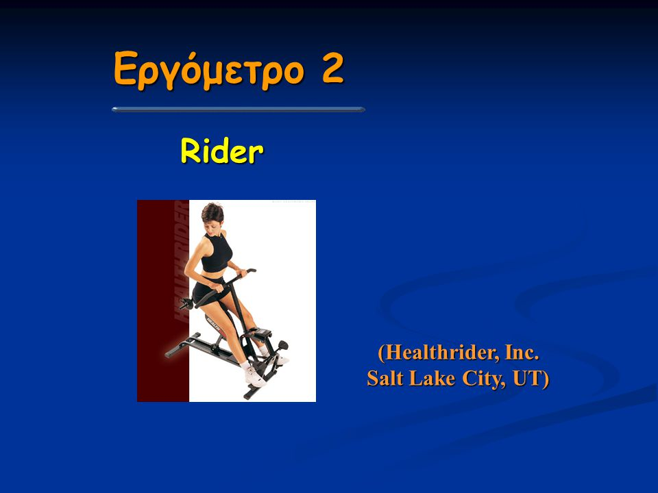 (Healthrider, Inc. Salt Lake City, UT)