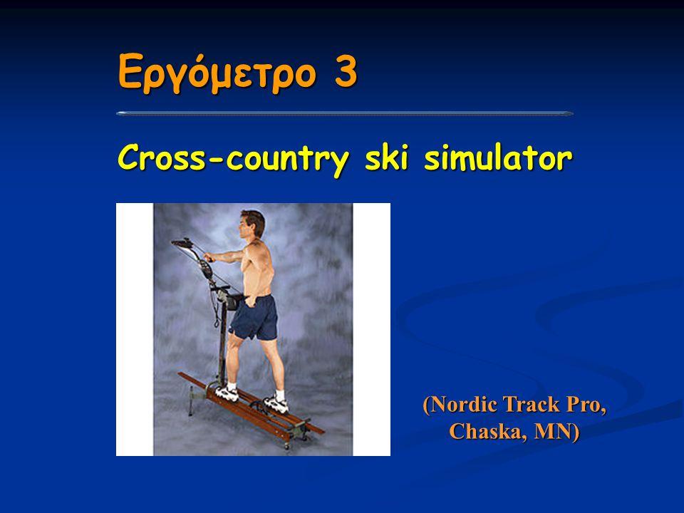 (Nordic Track Pro, Chaska, MN)