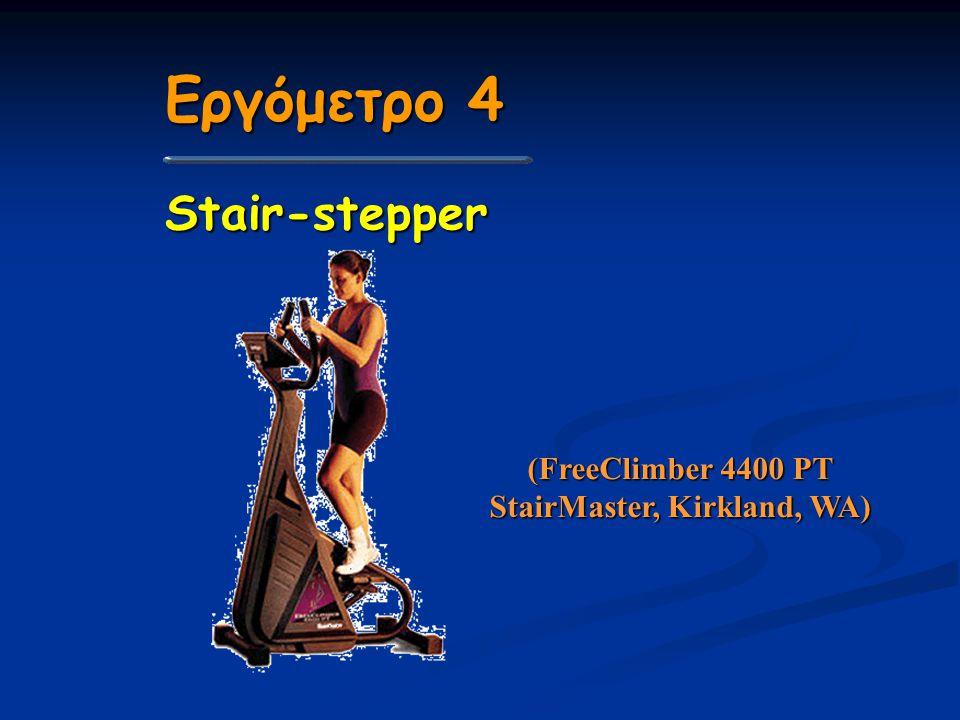 (FreeClimber 4400 PT StairMaster, Kirkland, WA)
