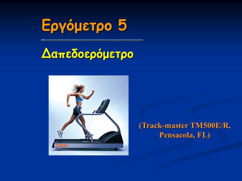 (Track-master TM500E/R, Pensacola, FL)