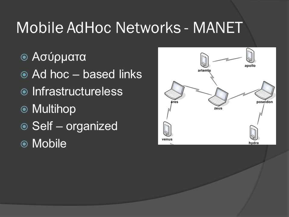Mobile AdHoc Networks - MANET